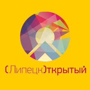 Открытый Липецк. Форум города Липецка