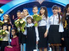 Москва 513