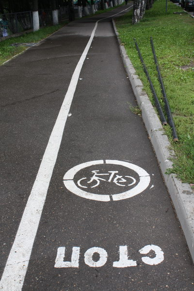 Вологда - велодорожка в парке