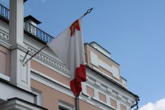 Флаг и герб Вологодской области