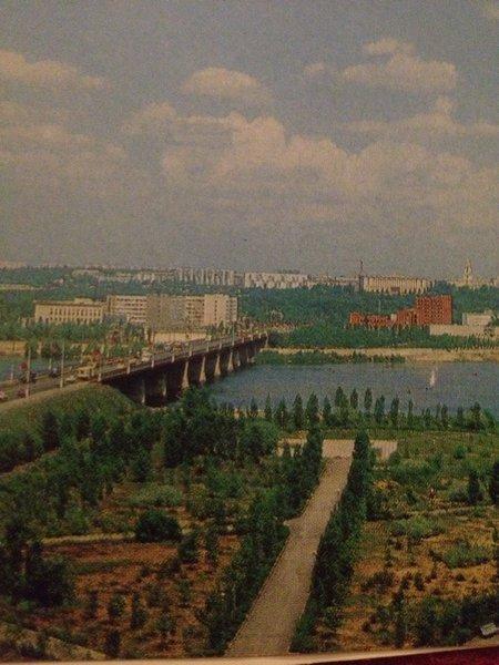 1976 год. Липецк.