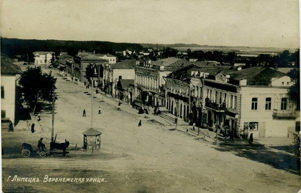 Липецк. Воронежская улица