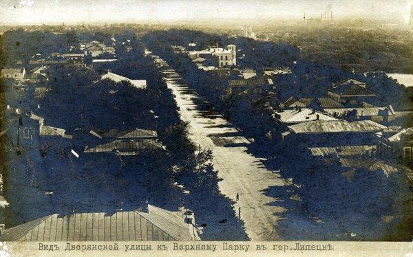 Липецк. Вид Дворянской улицы