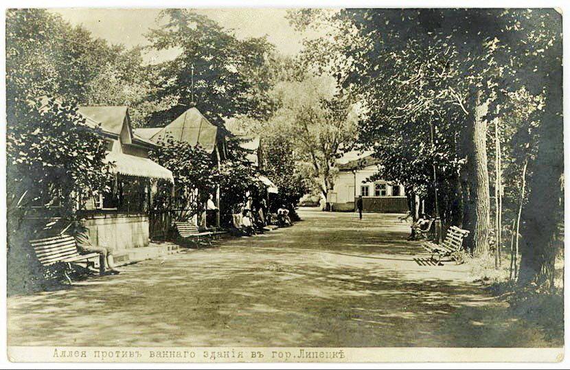 1908–1913. Липецкий курорт. Вид с Институтской аллеи на ванное здание