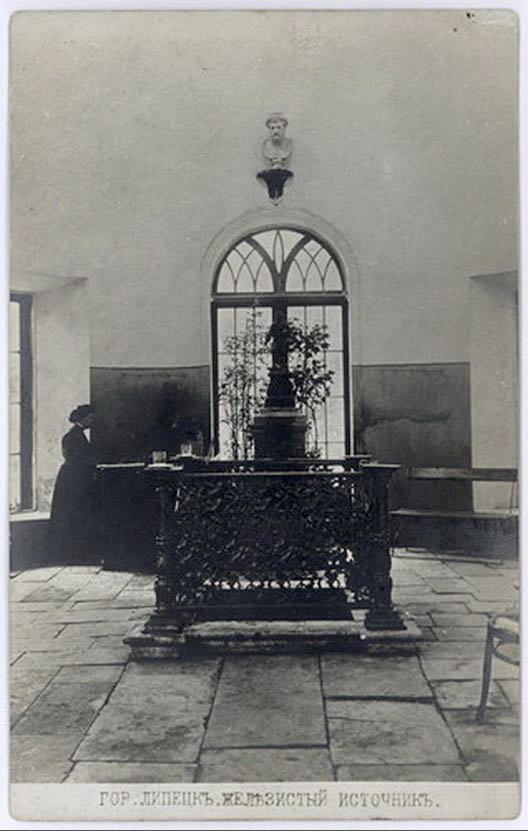 1908–1913. Липецкий курорт. Железистый источник