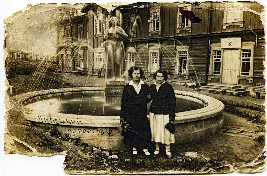 1938. Липецкий курорт. Фонтан