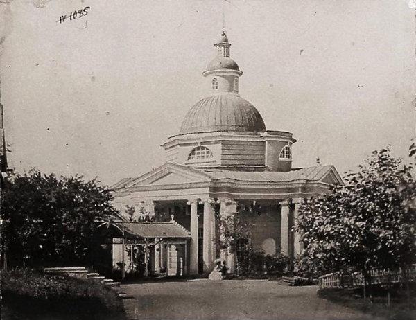 1908–1913. Липецкий курорт. Бюветное здание