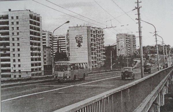 Липецк. 1979 год. Мост через Каменный лог.