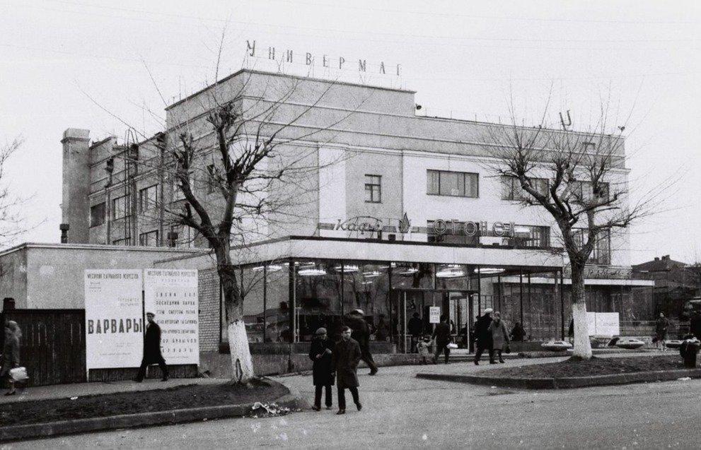 Липецк. 1969 год. Универмаг и кафе Огонек на ул. 1-я Липовская (ныне ул. Ворошилова)
