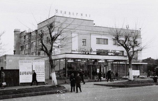 Липецк 1960 — 1970 годы