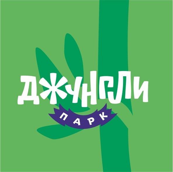 dzungli-park.jpg