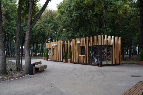 Парк Быханов сад