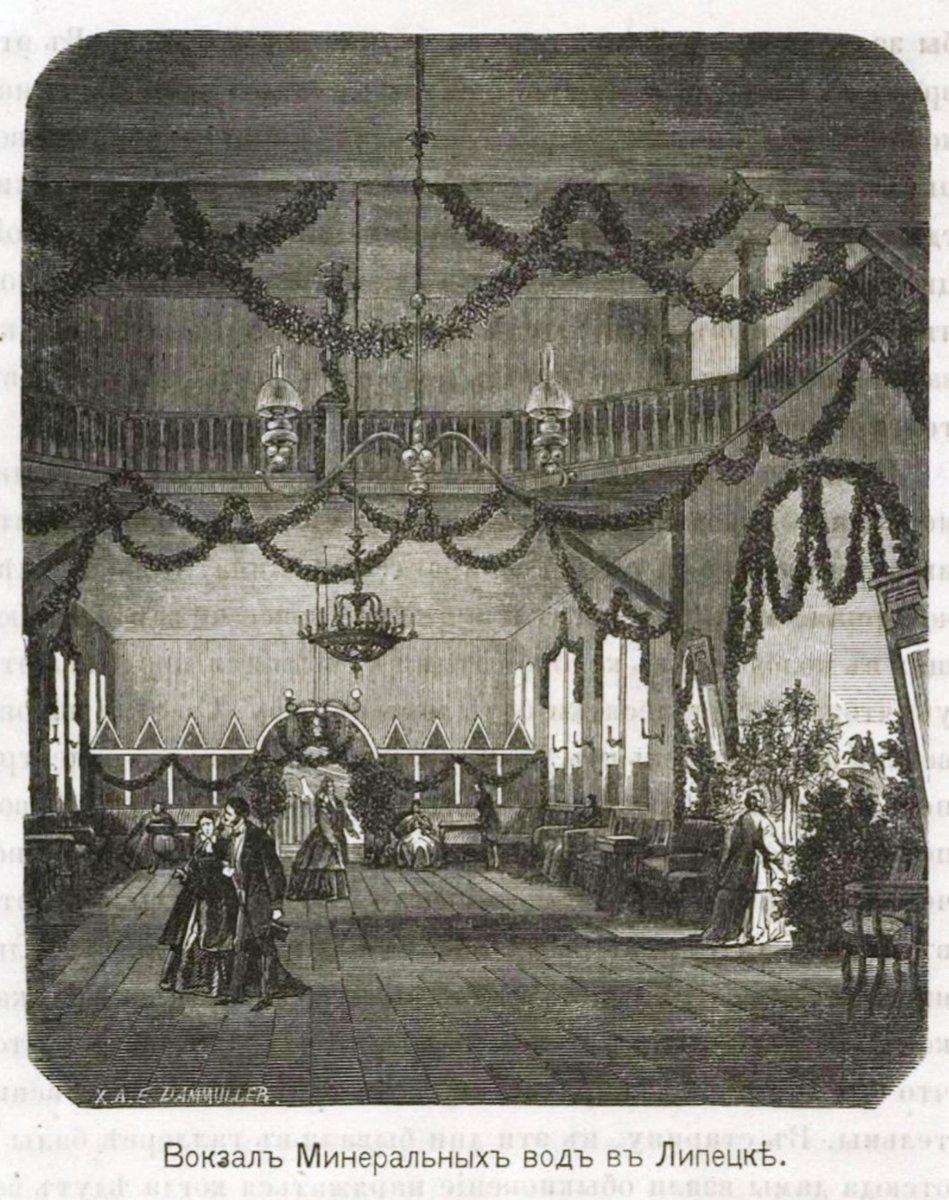 Фотографии из книги Липецк и Липецкие минеральные воды 1868 год