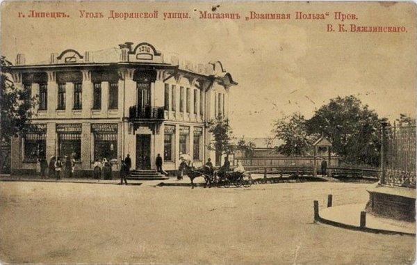 """Магазин """"Взаимная Польза"""""""