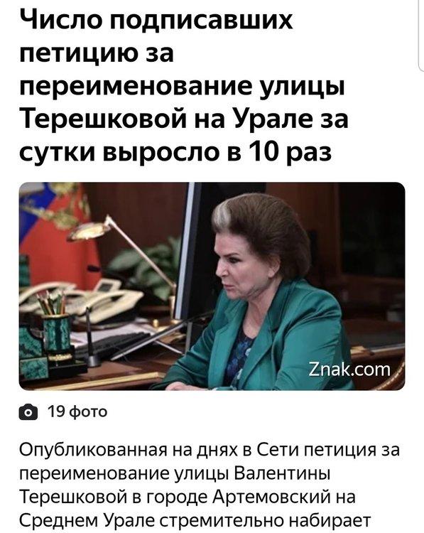 Screenshot_20200313-122023_Yandex.jpg