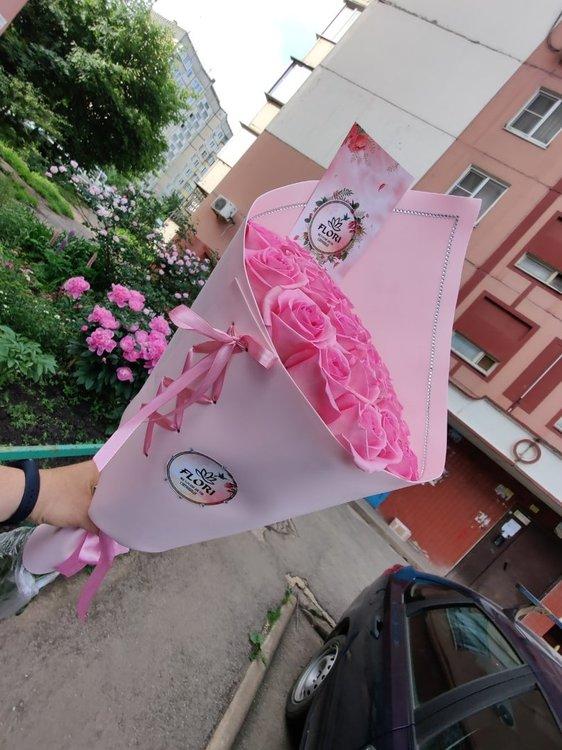 розовый утро.jpg