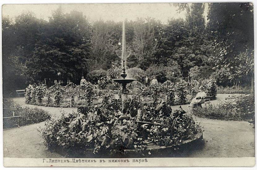 Липецк. Цветник в Нижнем парке