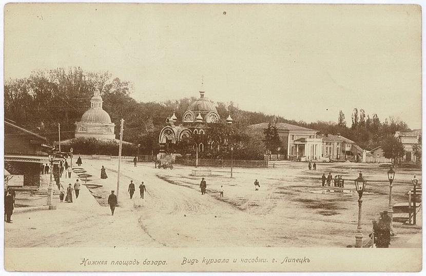 Липецк. Нижняя площадь базара. Вид курзала и часовни Петра 1