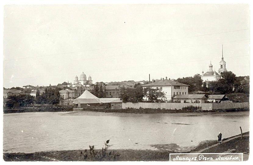 Липецк. Река Липовка