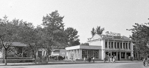 Кафе Родничок и книжный магазин