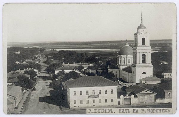 Липецк. Вид на реку Воронеж