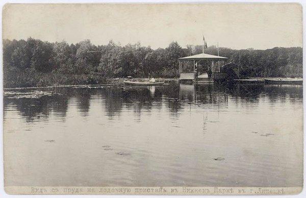 Липецк. Вид с пруда на лодочную пристань в Нижнем парке