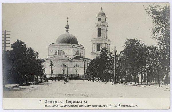 Липецк. Дворянская улица
