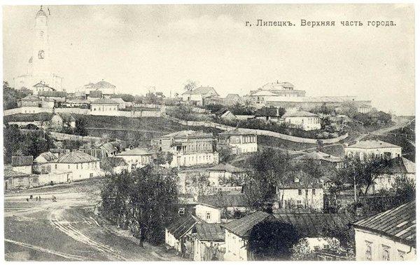 Липецк. Верхняя часть города