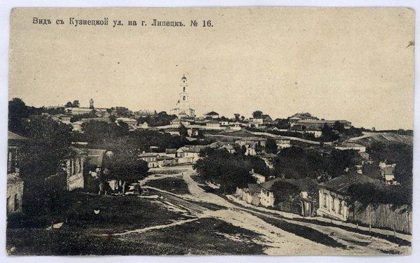 Вид с Кузнецкой улицы на Липецк