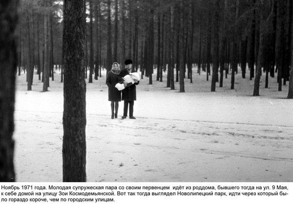 IMG_1932.jpg